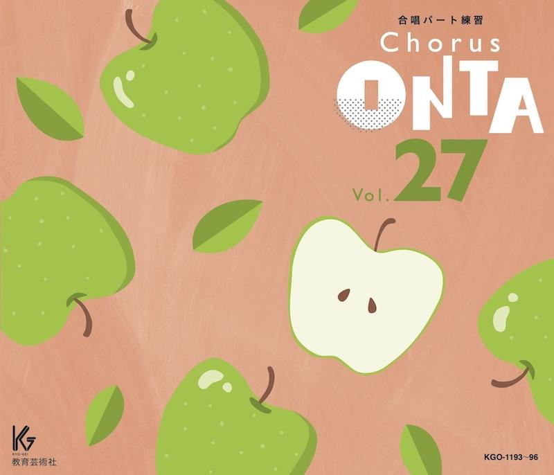 Chorus ONTA Vol.27